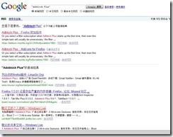 google搜索首页